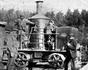 An early photo of Coffee Pot No. 1 from the Beamish archives